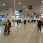 План аэропорта Домодедово
