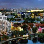 Перелет Москва Минск