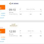 Сколько времени лететь до Дели