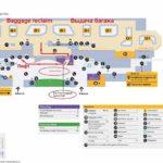 Airport Heathrow London онлайн-табло, как добраться до города