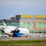 Аэропорт Казань KZN