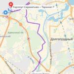 Как добраться из Химок в Шереметьево