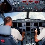 Как стать пилотом пассажирского самолета