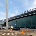 Все аэропорты Москвы