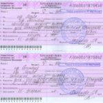 Отменены лимиты авиабилетов по ВПД