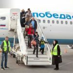 Авиабилеты из Москвы на Мальту от 4701R