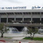 Авиабилеты из Казани в Тунис