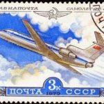 Пассажирские самолет Як-42 история создания, описание и характеристики