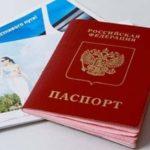 Паспорт и авиабилет вопросы и ответы