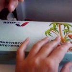 Чья авиакомпания Azur Air, авиапарк Азур Эйр
