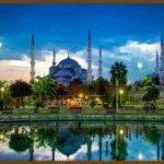 Как вести себя в Турции