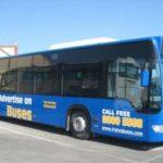 Как добраться из аэропорта Пафоса в центр из центра Пафоса в аэропорт