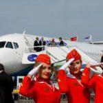 Дочерние компании Аэрофлота список