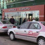 aeroportix.ruСписок аэропортов Грузия