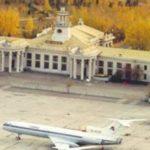 Стоимость билетов на самолет Москва Чита