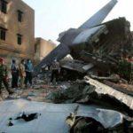 Авиакатастрофы в США причины, расследование. Последняя авиакатастрофа в США