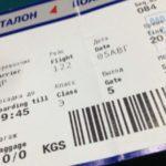 Сколько времени понадобится на перелет от Москвы до Казани
