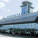 Станция метро Аэропорт какой аэропорт ближе