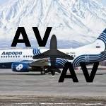 Авиакомпания Аврора авиабилеты, акции, официальный сайт