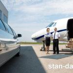 Все услуги частной авиации – для Вас